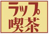 スクリーンショット 2013-02-21 23.03.50