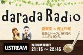 New_daradara