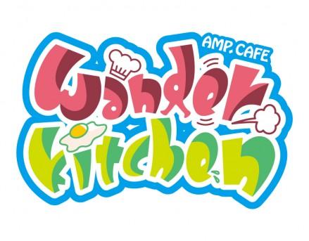 wander-kitchen_FIX1